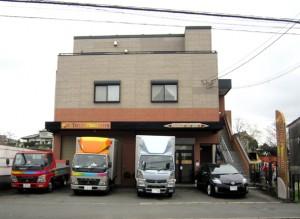 シマカワ事務所
