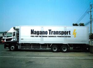 長野トランスポートチップ車