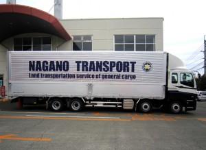 長野トランスポート